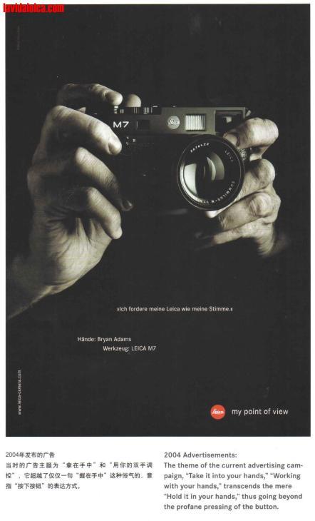 Vintage Leica Ad (German, 2004)