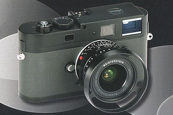 Meister Camera München